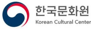 Centrum Kultury Korei